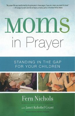 momsin prayer